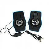 Компьютерные колонки акустика 2.0 USB FnT FT-185 Синие, фото 2