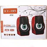 Компьютерные колонки акустика 2.0 USB FnT FT-185 Синие, фото 4