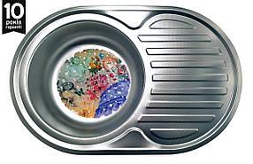 Кухонная мойка Galati (Eko) Dana Nova Textura