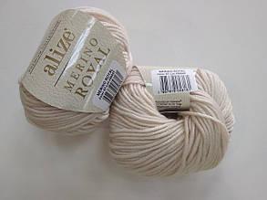 Пряжа для вязания Alize Мерино Роял (Merino Royal) бежевый 67