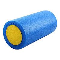 Валик-ролик массажный 15х30 см LiveUp YOGA Foam Roller (Фоам Роллер) для йоги, массажа, фитнеса