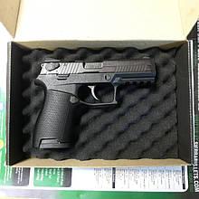 Шторм травматический пистолет (Storm) 9mm p.a.