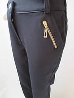 Качественные детские штаны от производителя.