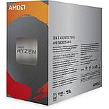 Процессор AMD Ryzen 5 3600 3.6GHz/32MB (100-100000031BOX), фото 2