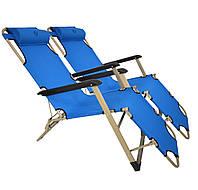 Комплект шезлонгов Bonro 180 см голубой (2шт), фото 1