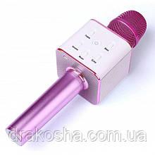 Беспроводной микрофон караоке блютуз Q7 Bluetooth динамик USB ФИОЛЕТОВЫЙ В ЧЕХЛЕ