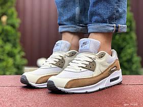 Мужские кроссовки Nike Air Max 90 бежевые / чоловічі кросівки Найк Аир Макс (Топ реплика ААА+)