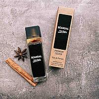 TESTER женский мини-парфюм Jean Paul Gaultier Scandal (Жан Поль Готье Скандал) 40мл реплика ОПТ