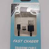 Магнитный кабель USB type C Magnetic USB Cable в оплётке ЧЁРНЫЙ, фото 2