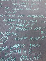 Джинс (ш 145 см)тонкий стрейчевый летний с надписями на синем фоне.Для пошива платьев,юбок,сарафанов,блузок .