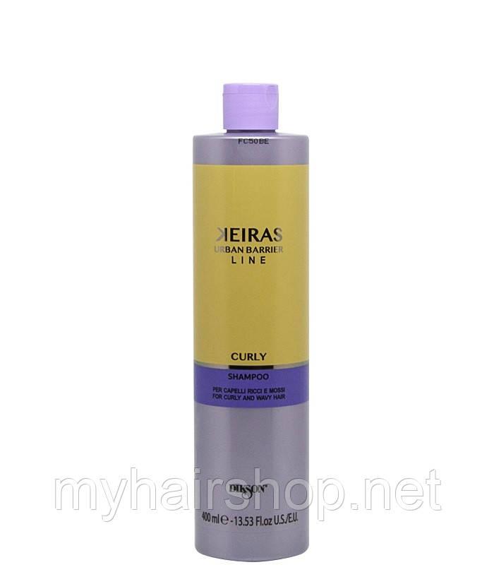 Шампунь для кудрявых волос Dikson KEIRAS SHAMPOO FOR CURLY AND WAVY HAIR 400 мл