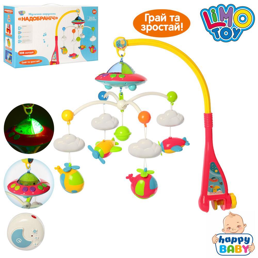 Музичний мобіль Limo Toy HE0304 на радіоуправлінні