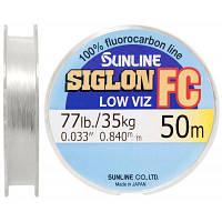 Флюорокарбон Sunline SIG-FC 50м 0.84мм 35кг поводковый (1658.05.36)