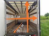 Вантажні перевезення, фото 2
