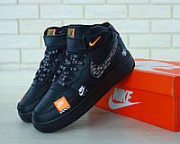 Мужские черные кожаные кроссовки Air Force Just Do It (Найк Аир Форс высокие Джаст Дуит) размеры: 40-45
