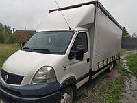 Вантажні перевезення Грузовые перевозки грузоперевозки