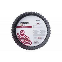 Форма для выпечки Ringel Strudel для кекса круглая со съемным дном 24.5 x 5 см (RG-10206)