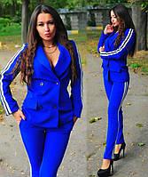 С1662 Костюм-двойка брючный спорт классика цвет электрик/ ярко-синий/ ярко-синего цвета