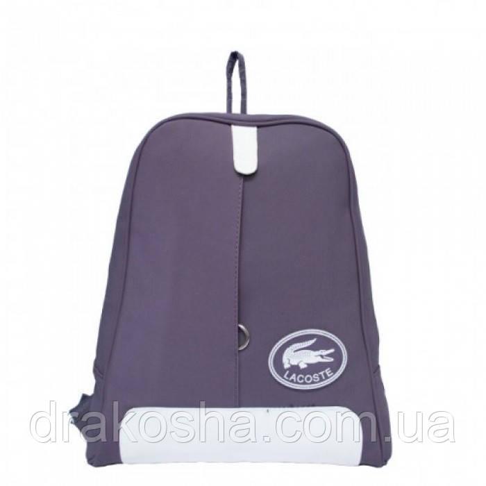 Дорожная сумка рюкзак City backpack Lacoste 3009 серый