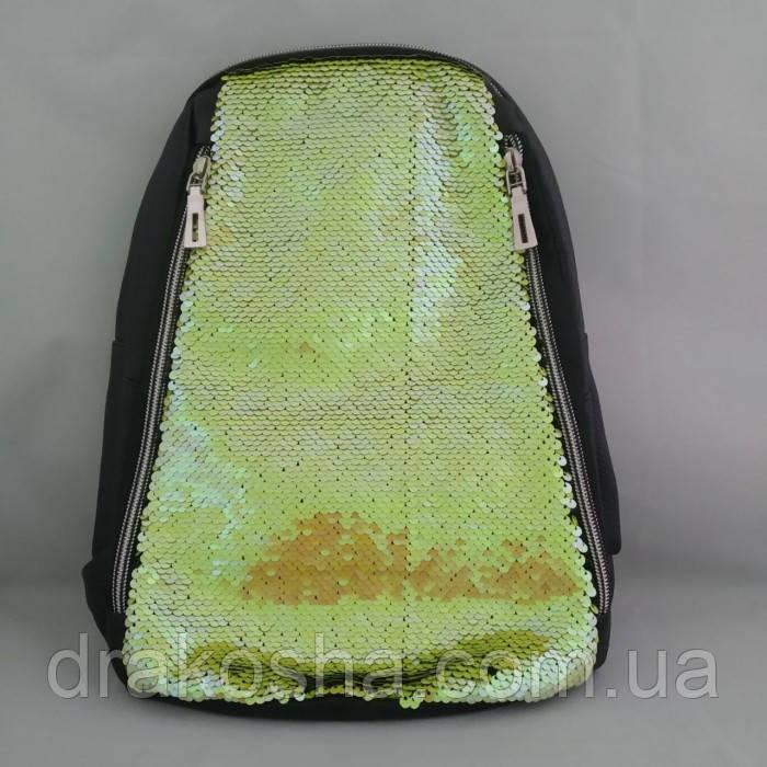 Женский рюкзак с пайетками 21Х25 см чёрный с салатовыми пайетками