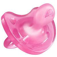 Пустышка Chicco Physio Soft силиконовая 0-6 мес 1 шт розовая (02711.11)