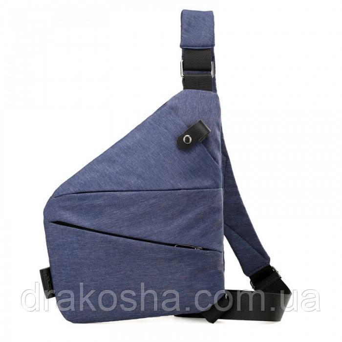 Мужская водонепронецаемая сумка Cross Body 6016 на плечо рюкзак слинг Синий