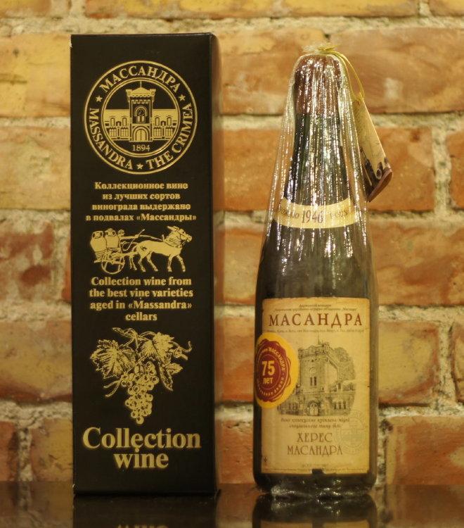 Вино 1946 года Массандра винтаж