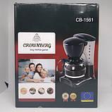Капельная кофеварка Crownberg CB-1561 кофе машина 800BT, фото 5