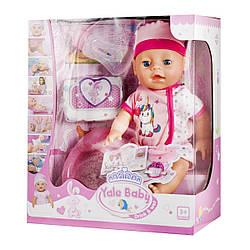 Кукла пупс Baby Born Yale Baby YL171219В