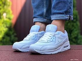 Мужские кроссовки Nike Air Max 90 белые / чоловічі кросівки Найк Аир Макс (Топ реплика ААА+)