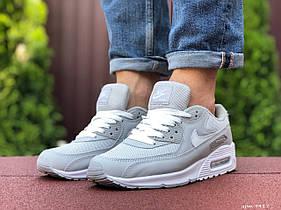 Мужские кроссовки Nike Air Max 90 серые / чоловічі кросівки Найк Аир Макс (Топ реплика ААА+)