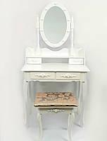 Столик косметический Bonro B002WL
