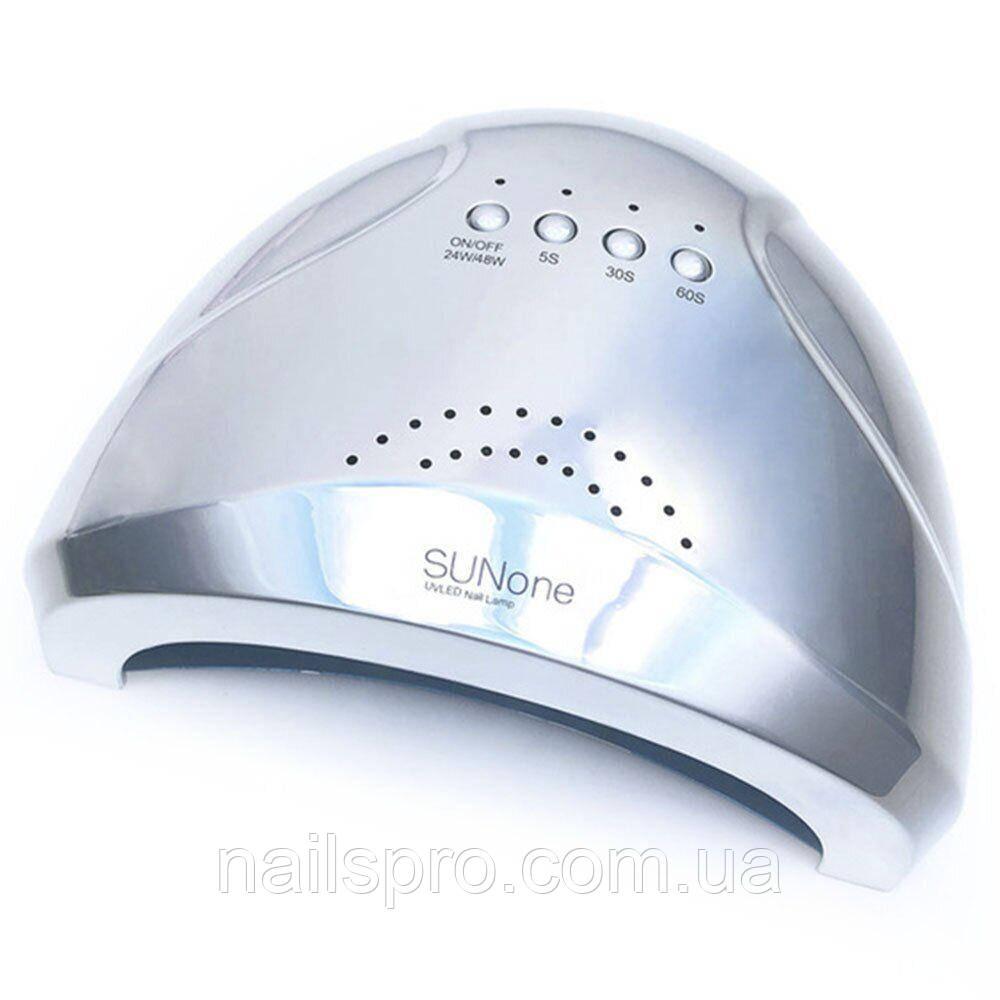 Лампа для нігтів і шелаку SUN One 1 UV+LED 48 Вт, Сіра перламутрова