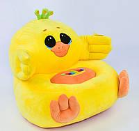 Мягкое детское кресло Цыпленок