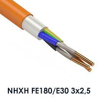 Огнестойкий кабель NHXH FE180/E30 3х2,5