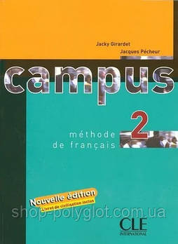 Campus 2 livre de l eleve