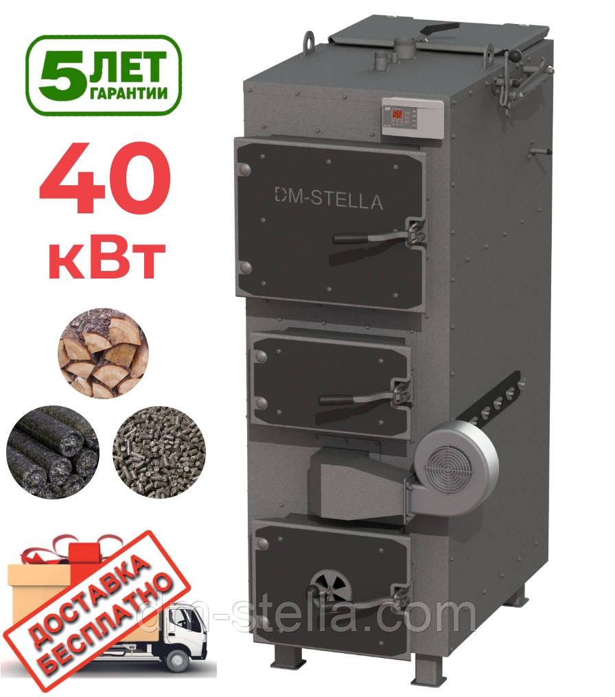 Твердотопливный котел 40 кВт DM-STELLA (двухконтурный)