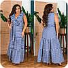 Женское длинное коттоновое платье в полоску больших размеров 48-62, фото 4