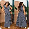 Женское длинное коттоновое платье в полоску больших размеров 48-62, фото 5
