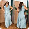 Женское длинное коттоновое платье в полоску больших размеров 48-62, фото 8