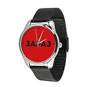 Годинник ZIZ Зараз (ремінець з нержавіючої сталі чорний) + додатковий ремінець