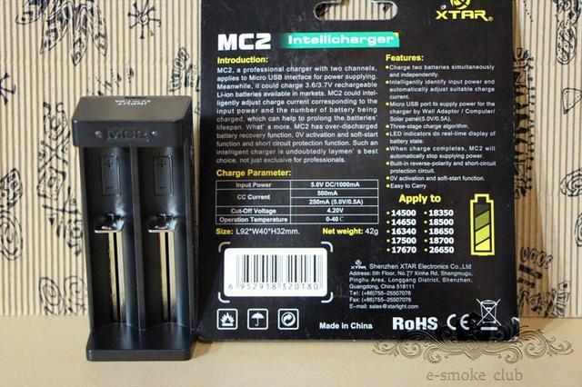 Зарядное устройствоXTAR МС2