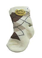 Носки для мальчика Sullun кремовые, 6 месяцев