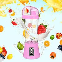 Портативный Usb блендер Juicer QL-602 (5293) Розовый