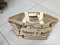 Сумка для хранения парфюмерии с ручками, 17х42х19 см, Оригинальные подарки, Днепропетровск