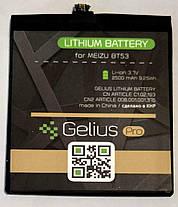 "Акумулятор ""Gelius Pro"" для Meizu 6 Pro (BT53) 2500 mAh, фото 3"