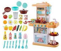Детская игровая кухня Spraying Kitchen 889-151-152 течет водичка, беж. (43 предмета)  11/25.1