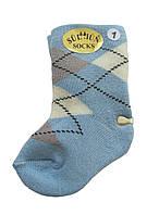 Носки для мальчика Sullun голубые, 6 месяцев