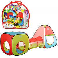 Палатка с тоннелем,детская игровая палатка M 2958 Палатки в форме домика + тоннель 230-78-91см 11/16