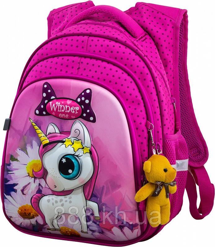 Шкільний портфель 🎒з єдинорогом 🦄 для дівчинки, рюкзак для школи з ортопедичною спинкою☝️, R2-163